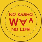 32mm_nokasho_160823