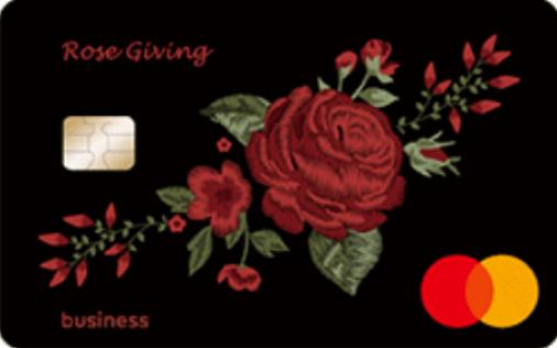 台新玫瑰Giving卡