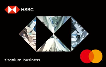 匯豐銀行匯鑽信用卡