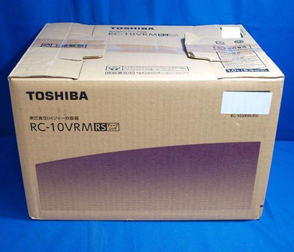 Toshiba-RC-10VRM