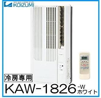 Điều hòa một cục Koizumi KAW-1826(12m2) sản xuất 2012