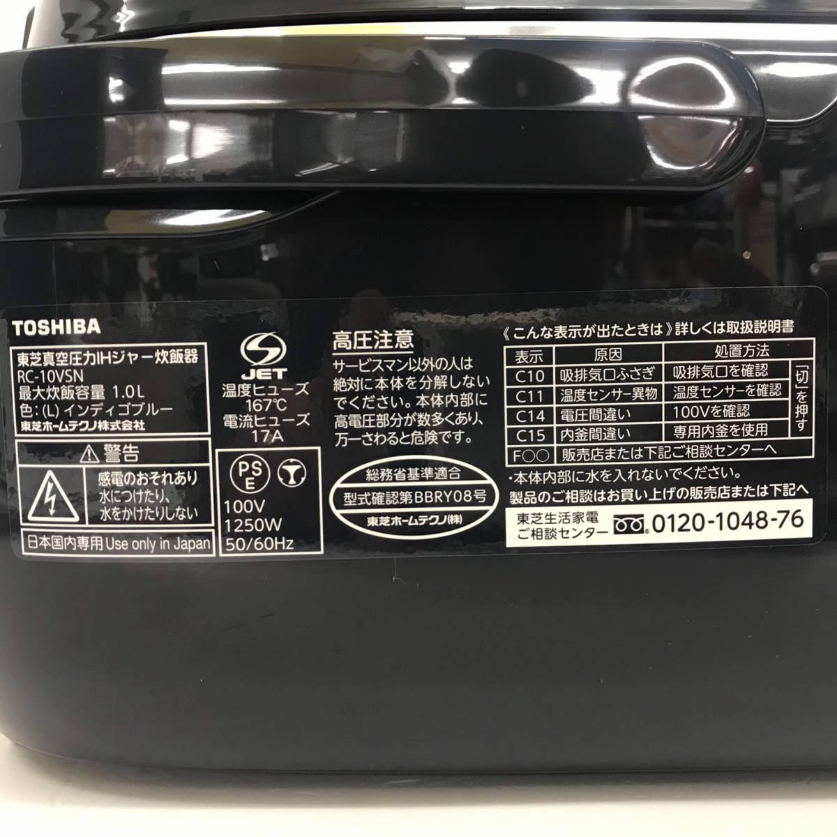 Nồi Cơm điện Toshiba RC-10VSN | Hàng Nhật Today