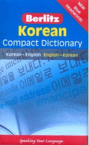 Korean Dictionary - 한국어 사전