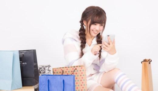 【ホームステイ】絶対に喜ばれる日本のお土産はこれだ!おすすめ品5選
