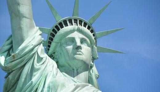 自由の女神を見る方法、チケットの購入方法について詳しく解説!