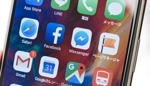 【2019年最新版】ニューヨーク旅行者・留学生にオススメのアプリ7選!