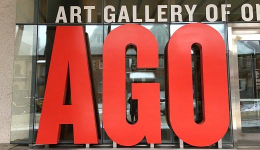 オンタリオ美術館の入場料は無料!?トロントにあるメガ美術館の見どころ