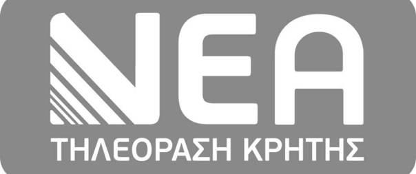 nea-tv-logo