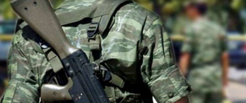 Αλλαγές στην κατάταξη των στρατεύσιμων οπλιτών ανακοίνωσε το ΓΕΣ
