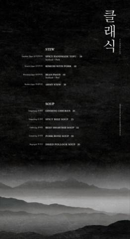 digital menu-04
