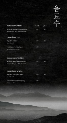digital menu-10