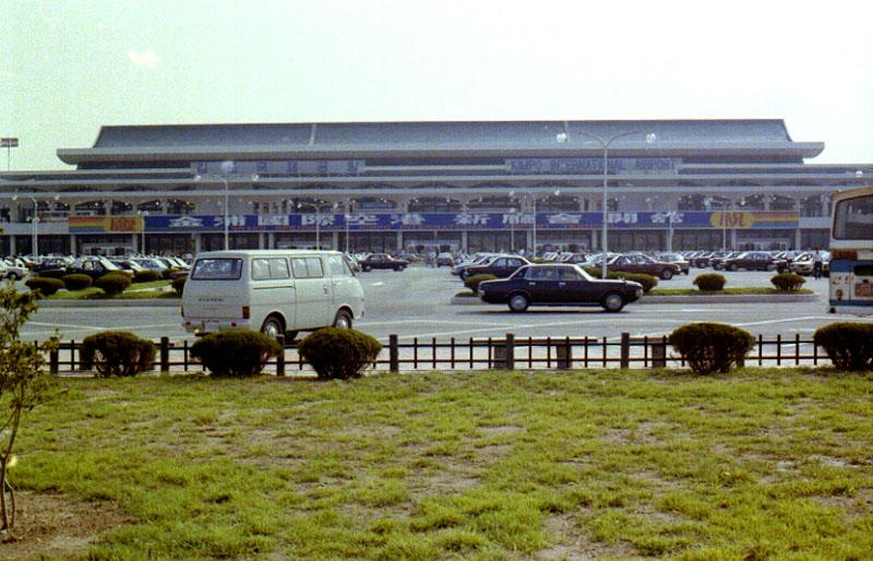 gimpo airport 1980.JPG