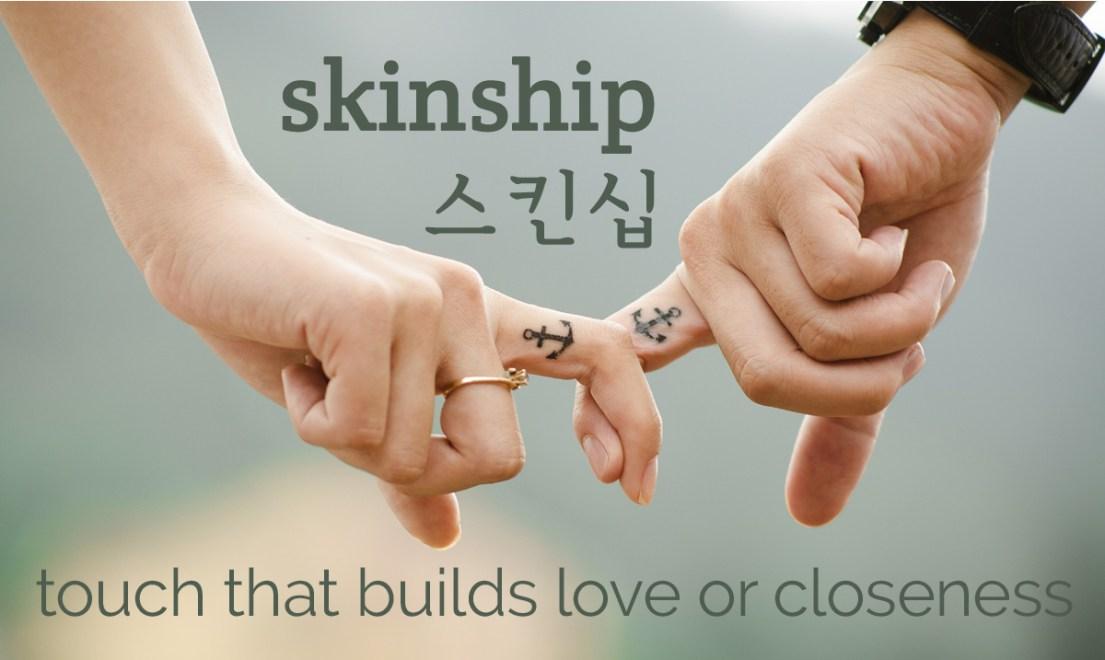 skinship shareable