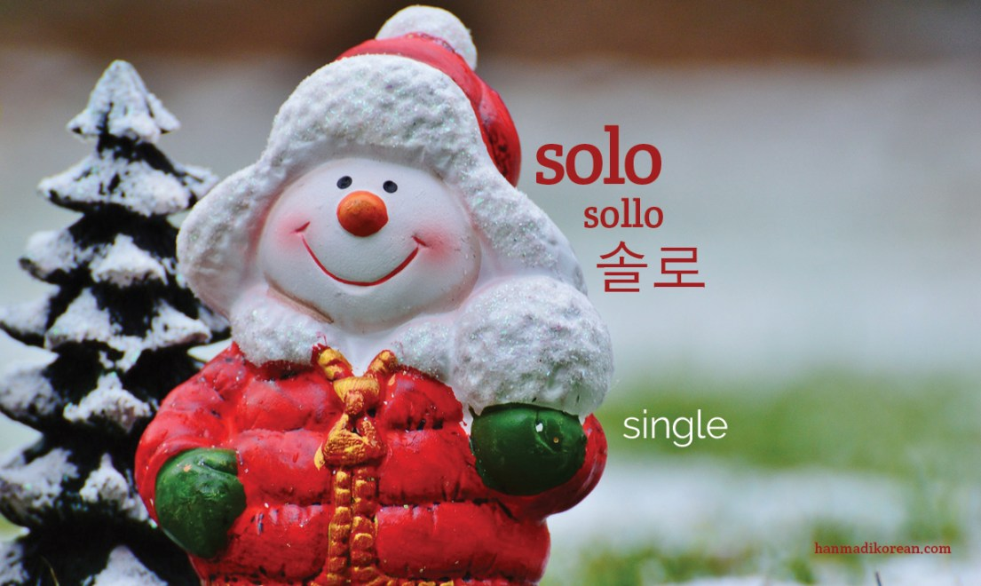 Solo is Korean for single