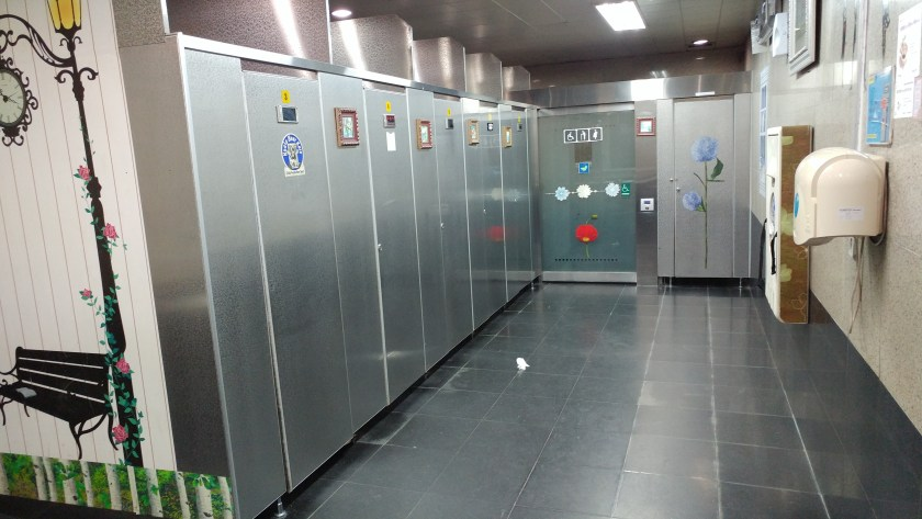 Jongno 5-ga bathroom SMK.jpg