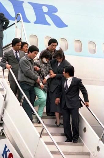 Kim Hyon Hui na lotnisku w Seulu