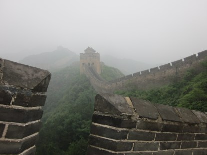 Along the Great Wall (by Hannah Lund)