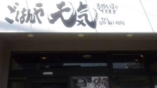 せどりコンサル,感想,小椋さん,月収17万円