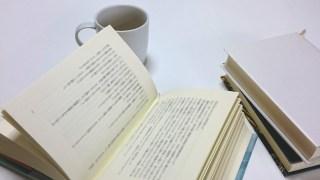 読書,効果を高める,3つのポイント