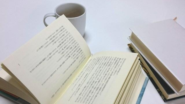読書,効果的