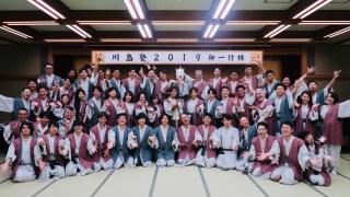 川島塾宴会