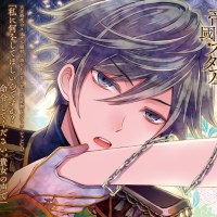 [Drama CD Translation] Taishou Guuzou Roman「Teikoku Star」 -The Fourth Star- Fuji