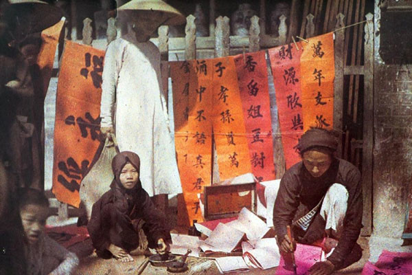 Rare Pictures Of Hanoi In The 19th Century (47)