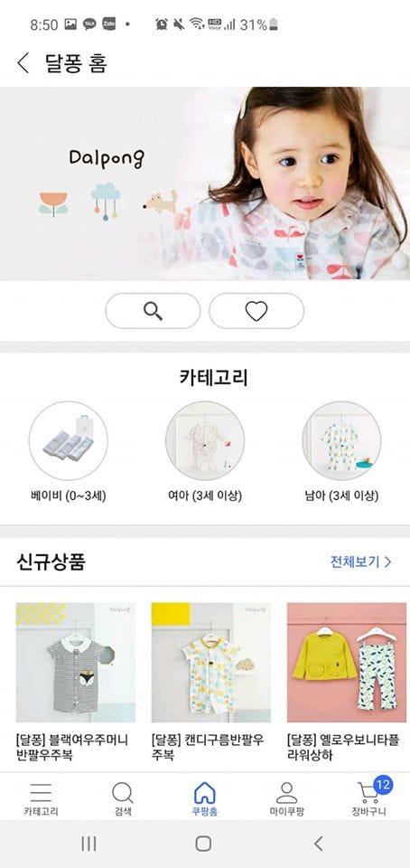 Hình ảnh từ Hàn Quốc Kia Rồi: 100692678 10216918945541357 4203527085785874432 o 1