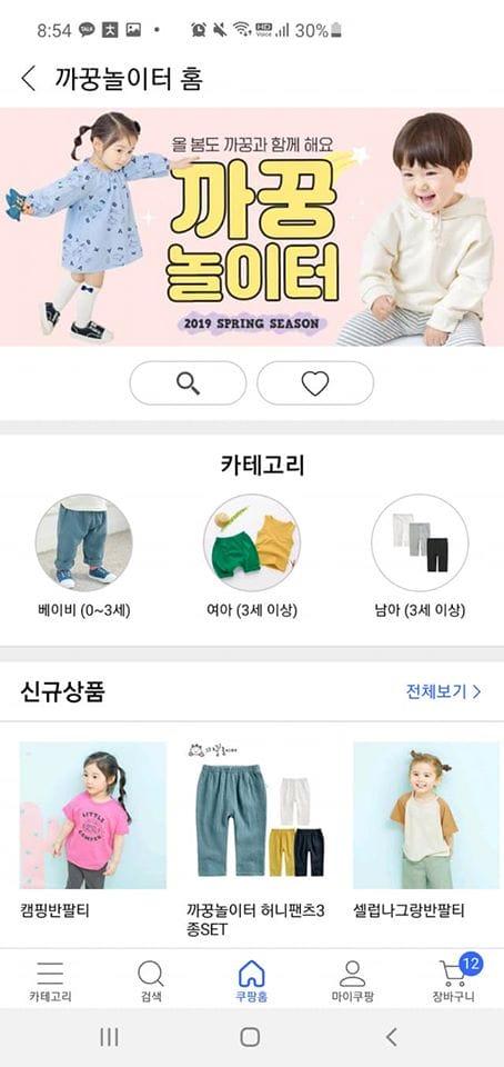 Hình ảnh từ Hàn Quốc Kia Rồi: 82683974 10216918945941367 1891939806921883648 o 1