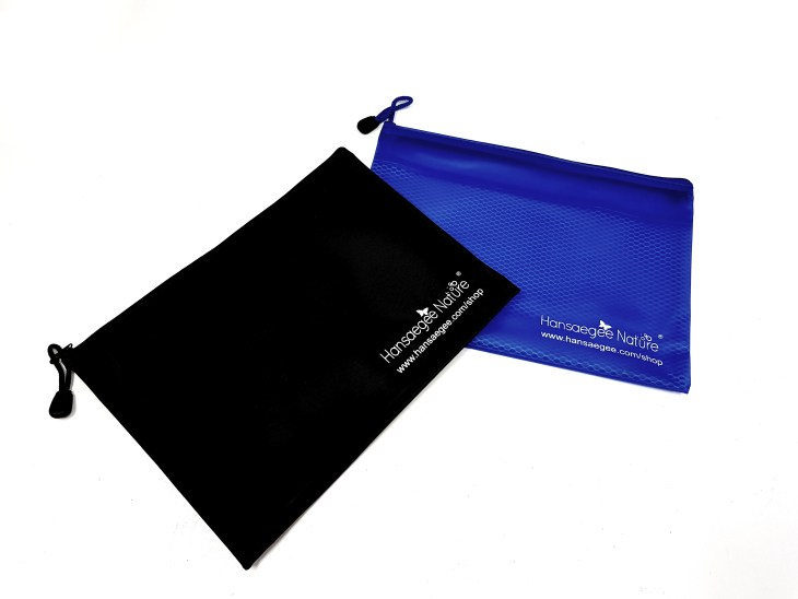 5 - NEW GIFT (Care pouch)