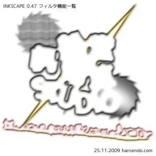inkscape_filtertest12_01