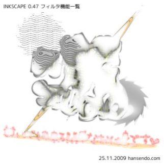 inkscape_filtertest17_01