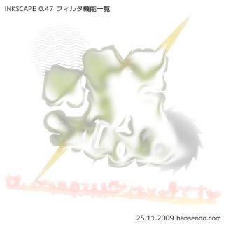 inkscape_filtertest17_11