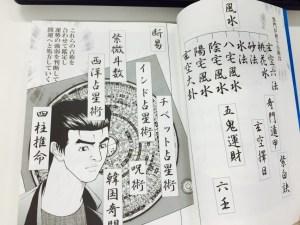 kokumon2(6)