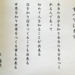 banko-ki (2)