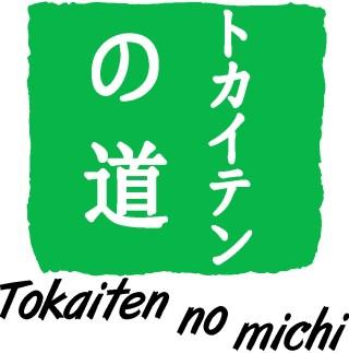 Tokaiten no Michi