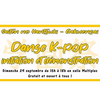 Dimanche 29 septembre – Danse K-pop, initiations et démonstrations
