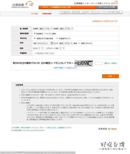 2016-04-11_23h14_53_R