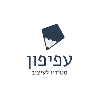 afifon_logo