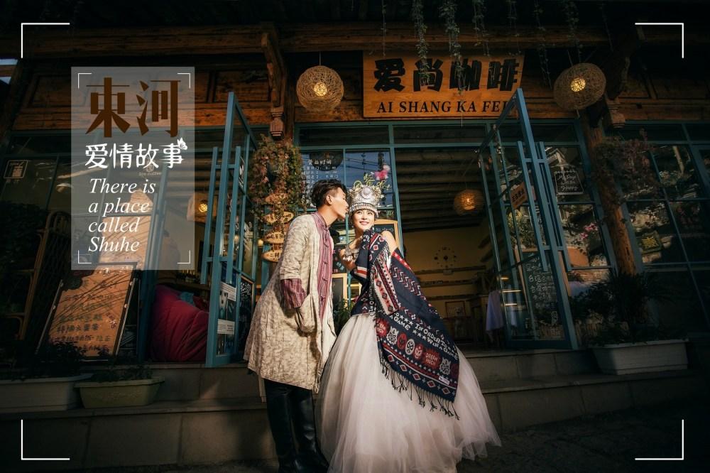 海外婚紗,大陸拍婚紗,海外婚紗推薦,麗江婚紗