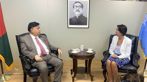 1623909951.Bilateral-with-SG's-special-envoy-1