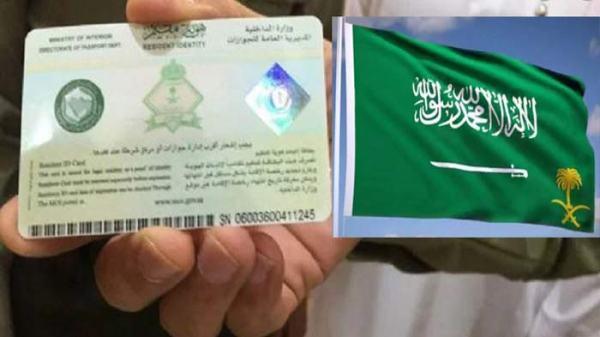 saudi--2109140244