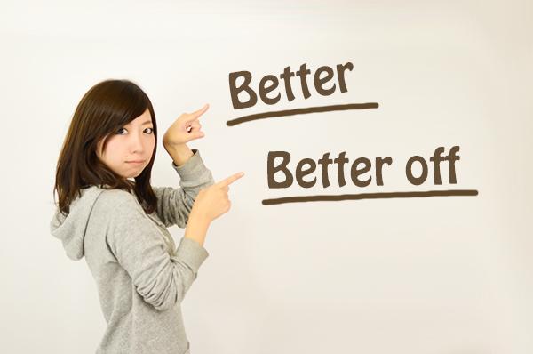 「Better」と「Better off」の使い分け(英語でアドバイスの仕方)