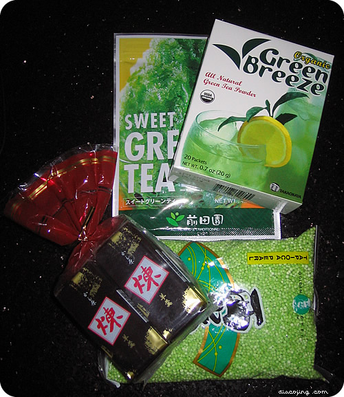 materialsgreentea