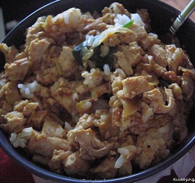 Typical Dinner: Donburi (Tofu & Squash)