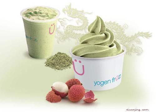 yogenfruz