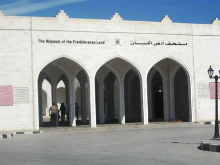 The museum carefully details information about the site as well as offering insights into Oman's history.
