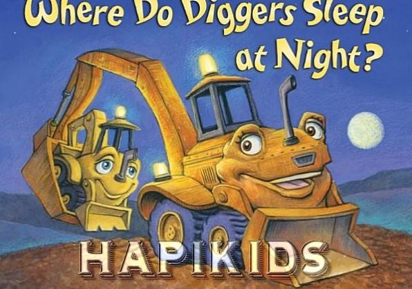 Где дети спят ночью?