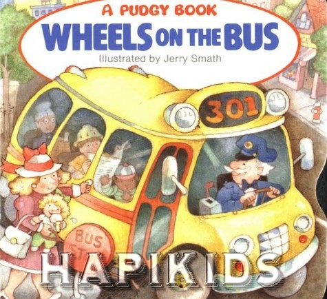 Колеса на автобусе