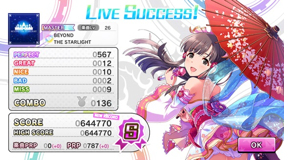deresute_live_groove_beyond_the_starlight_016